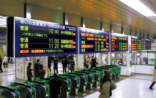 JR北海道 札幌駅 LED発車標の写真
