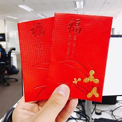 More red pockets! #happychinesenewyear2019