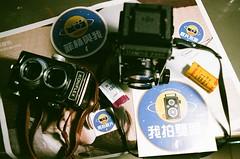 裝上底片,然後收回防潮箱... (Long Tai) Tags: minolta x700 mc wrokkorhh 35mm 118 fujicolor superia xtra 400 expired 112017
