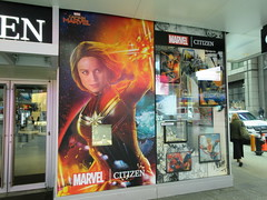 Captain Marvel Billboard Wall AD Times Square NYC 5834 (Brechtbug) Tags: captain marvel space avenger type billboard wall ad times square brie larson carol danvers vers intergalactic soldier shield comic book super hero movie poster theatre holiday ornaments film broadway 43rd street 7th avenue new york city 04122019 nyc advertisement pop popular art mural american star police blue sky march 2019 comics comicbook books comicbooks crime fighter