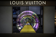 LV Time tunnel (tootdood) Tags: canon6dmkii manchester lv time tunnel louisvuitton glass shop window dispay reflection