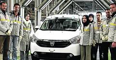 للراغبات في العمل بمصنع داسيا المغرب هذه هي الشروط وعناوين ارسال الملفات (dreamjobma) Tags: 012019 emploi mostajadat articles en arabe