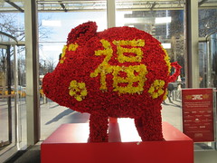 Red Floral Pig Lobby of the Time Warner Center NYC 2330 (Brechtbug) Tags: 2019 red floral pig lobby time warner center nyc 10 columbus circle new york city flower shaped bouquet piggy bank like wild boar flowers decor decoration standee