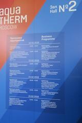Aquatherm Moskau 19 (Bundesverband Schwimmbad & Wellness) Tags: aquatherm bundesverband schwimmbad und wellness bsw moskau