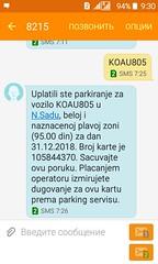СМС с подтверждением оплаты (tatianatorgonskaya) Tags: сербия новисад путешествие блог блогопутешествиях блогожизнизарубежом автомобиль воеводина практическаяинформация балканы европа машина balkans balkanstravel balkan srbija novisad