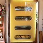 製菓製パン用オーブンの写真