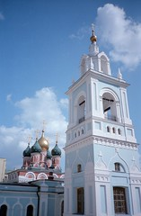 Church of St. Barbara (Varvarka) near Red Square. (Ray Cunningham) Tags: church st barbara varvarka red square moscow russia