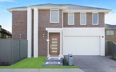 2 Acres Street, Marsden Park NSW