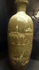 Celadon vase, DPRK, 2002