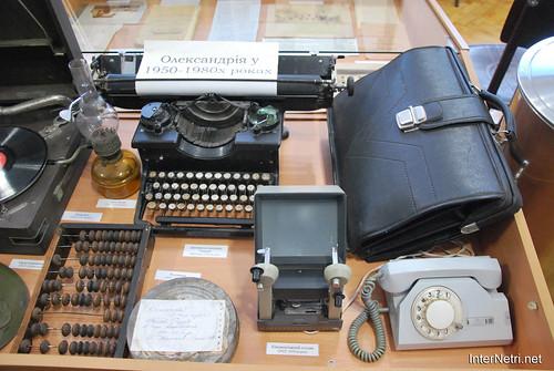 Краєзнавчий музей міста Олександрія 124 InterNetri Ukraine