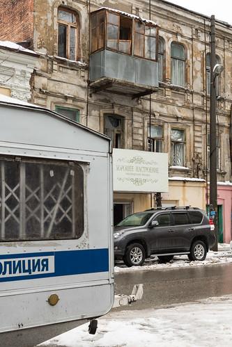 РнД. Хорошее настроение / Rostov-on-Don. Good Mood