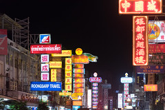 On the Yaoworat Road (Steve Barowik) Tags: thailand thai bangkok nikond750 barowik stevebarowik sbofls26 fx fullframe lovelycity unlimitedphotos wonderfulworld quantumentanglement flickrelite capital chaophraya wat city metropolitan nikon28300mmf35f56g zoom 85mmf18g prime