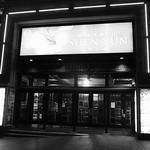 Playhouse at night 02 thumbnail