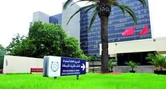 OCP recrute 5 Profils (Casablanca – Jorf Lasfar) (dreamjobma) Tags: 012019 a la une annonces et offres demploi compils jobs candidatures spontanées casablanca ingénieurs logistique supply chain ocp emploi recrutement recrute
