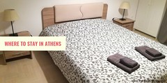 Where to stay in Athens (thetravelbunny) Tags: where stay athens accommodation greece trave bed bedroom nightstand apartment hotel