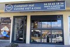 Comptoir Maï @ Annecy-le-Vieux (*_*) Tags: 2019 winter hiver february sunny europe france hautesavoie 74 savoie annecy annecylevieux food beef vietnamese bobun nem