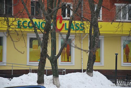 Місто Олександрія 054 InterNetri Ukraine
