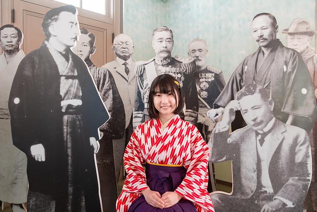 Meiji 23