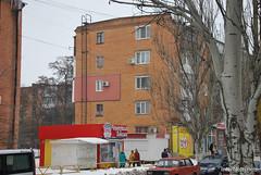 Місто Олександрія 081 InterNetri Ukraine