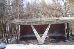 IMGP4461 (bitte namen eingeben) Tags: tschernobyl prypjat lost place urbex
