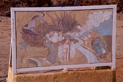 Bethany Beyond the Jordan (oxfordblues84) Tags: jordan bethanybeyondthejordan archeologicalsite oat overseasadventuretravel unescoworldheritagesite unesco almaghtas artwork art mosaic