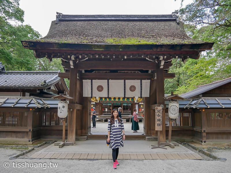 京都第二天-1350248