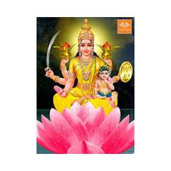 ashta lakshmi 1 (spiritualscience12) Tags: ashtalakshmi ashtakubera ashtalakshmimahahomam ashtalaxmi akshayatritiya akshayatritiya2019 akshayatritiyapuja gold wealth finance vedicfolks