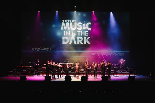 06_1P_Music in the Dark_대구오페라하우스4 11. 16