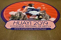 Promotion (chooyutshing) Tags: promotion display huayi2019 chinesefestivalofarts esplanademall singapore