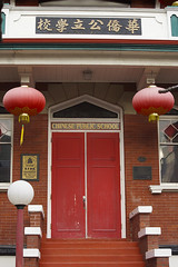 Day 23   2019_01_23 Chinese School (Jodi J.M.) Tags: 365the2019edition 3652019 day23365 23jan19 yyj architecture