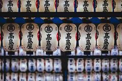 京都|Kyoto (里卡豆) Tags: 京都市 京都府 日本 jp japan olympus olympusem1markii 40150mm f28 pro olympus40150mmf28pro omd em1markii
