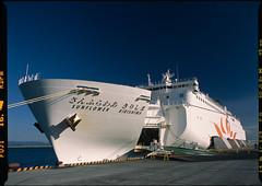 sunflower ferry (WilliamJosephJefferson) Tags: provia100f pentax45~85 pentax645 film analog art