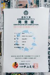 DSCF7903 (Dauza@SHEN) Tags: japan 日本 ishigaki 石垣島