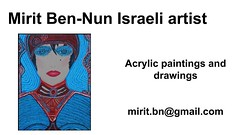mirit ben nunbeautiful creative Israeli artists (mirit ben nun woman artist) Tags: media abstract astonishing paint painting paintings draw drawing drawings real life live alive color colors colorful contemporary decorative figurative naive naife detailed point dot dots conceptual creative classic inspiring award winning authentic inspirational inspired intellectual interesting interested refreshing remarkable original fine visual universal talented stunning spiritual signature exotic expressive couple love kiss