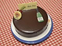 Pastís de celebració de l'Any Nou (heraldeixample) Tags: heraldeixample bcn barcelona spain espanya españa spanien catalunya catalonia cataluña catalogne catalogna pastís pastel cake saher 2019 newyear2019 ngc albertdelahoz