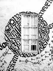Ventana (Photo_Lumior) Tags: artecallejero benimaclet valència provinciadevalencia exploraciónurbana turismo españa comunidadvalenciana streetphotography valencia airelibre dibujo figura gráfico imagen mural pintura es