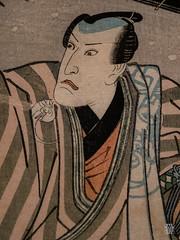 L'acteur Nakumara Shikan II dans la Visite de fleurs de prunier (Yoko Umeni). (detail (sylvain.collet) Tags: peinture asiatique art japon homme asie hiver parapluie lesnabis kimono acteur neige