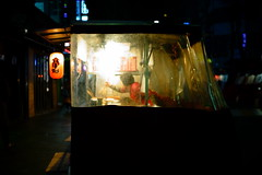 2048/1847 (june1777) Tags: snap street seoul night light sony a7ii canon fd 55mm f12 320 clear foodwagon bokeh