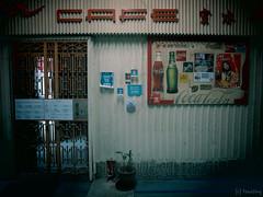 Star Cafe, Champagne Court (tomosang R32m) Tags: 星座冰室 starcafe 香梹大廈 kimberleyroad 金巴利道 champagnecourt hkexpress 香港エクスプレス 香港 hongkong tsimshatsui 尖沙咀 canon kowloon 九龍 breakfast charchaanteng 茶餐厅 bingsut 冰室 茶餐廳 restaurant レストラン トマトラーメン tomatonoodles starcafé 蕃茄牛肉麵 香檳大廈 廃墟 abandoned