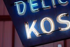 KOS (dogwelder) Tags: deli lakebalboa museum neon sanfernandovalley sign valleyrelics vannuys california unitedstatesofamerica us