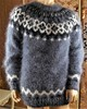 Mohair Icelandic wool sweater (Mytwist) Tags: ullar pullover peysa old icelandic iceland icelandicsweater íslensk retro reykjavik exclusive classic vintage viking bulky nordic authentic heritage sweater love lopi laine knitted jaquard jumper handgestrickt heavy handknitted grobstrick fashion fetish fuzzy fair design timeless traditional wool woolfetish winter style sexy ski craft vouge velour knitting modern mytwist unisex lopapeysa mohair handmade gray crew neck tigrisina vilnius lithuania isle