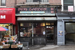 New Garden Chinese Kitchen, Soundview, Bronx (Eating In Translation) Tags: soundview bronx newyork usa
