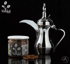 قهوة بيّاك قهوة عربية (قهوة بيّاك قهوة سعودية مختص) Tags: قهوة بياك سعودية عربية مختصة arabic coffee saudi arabia