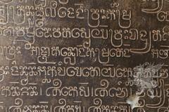 Angkor_Lolei_2014_07