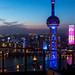 Shanghai #26 - From the sky