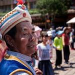 Lijiang Dancer thumbnail