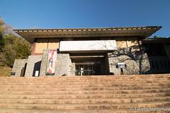 Naritasan Museum of Calligraphy (takashi_matsumura) Tags: naritasan museum calligraphy narita chiba japan ngc nikon d5300 architecture 成田山 書道美術館 成田市 千葉県 afp dx nikkor 1020mm f4556g vr