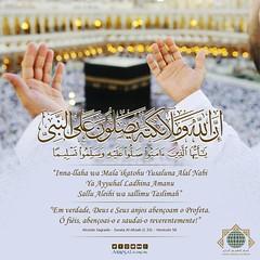 Surata Al-Ahzab (Arresala - Centro Islâmico no Brasil) Tags: islam islã islâmico islão islamic imagens islâmica muçulmanos muçulmanas mesquita muslim mohammed maomé mohammad mesquistas mecca muslims livros exposição eid