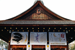 SDQ_1128 (koyaman3422) Tags: 京都 kyoto sigma sdquattro 1770mm 下鴨神社
