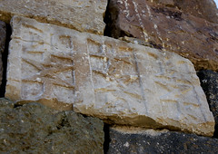 Detail Of Carved Stones Of A House' Wall, Rada, Yemen (Eric Lafforgue) Tags: arabesque arabia arabiafelix arabianpeninsula architectural architecture brick closeup colourpicture day historical history horizontal lowanglepoint nopeople oldpeople placeofinterest stone yemen img2686 rada